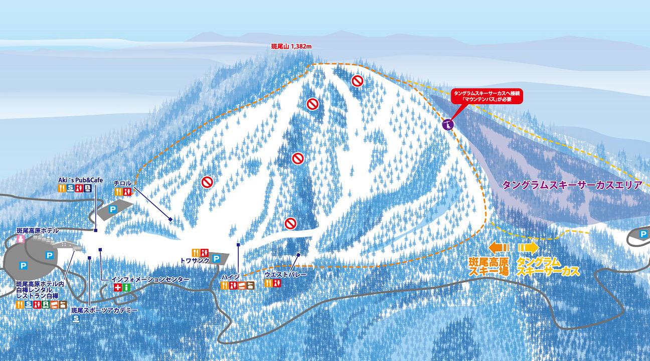 天気 斑尾 場 高原 スキー